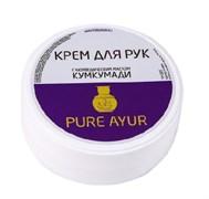 """Аюрведический крем  для рук с маслом """"Кумкумади"""""""