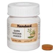 Qurs Deedan Jadeed (Курс Дидан Джадид Хамдард) - эффективно борется с паразитами и кишечными червями