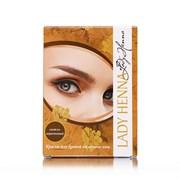 Хна для бровей светло-коричневая Lady Henna