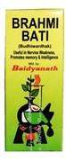 Brahmi Bati (Брами вати) - питает клетки мозга и ЦНС