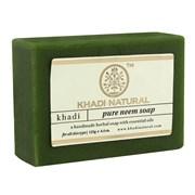 Глицериновое мыло ручной работы KHADI с нимом