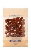 Физалис - золотая ягода инков, 100гр