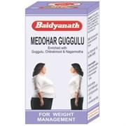 Medohar guggulu (медохар гуггул) - нормализация веса, похудение