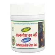 Ashvagandha Ghan (Ашвагандха гхан, выпаренный экстракт) - 40 гр.