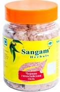 Соль гималайская чёрная (кала намак), 120 гр