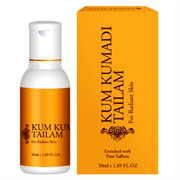 Kumkumadi tailam, 50ml - одно из самых сильных омолаживающих средств Аюрведы