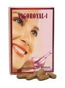 Vigoroyal F Maharishi Ayurveda - расаяна для женщин