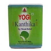 Yogi Kanthika (Йоги Кантика) - драже от кашля и боли в горле