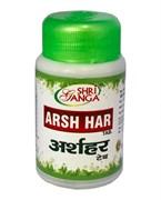 Arsh har (Арш Хар) - способствует уменьшению каловых масс в кишечнике