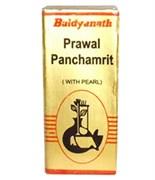 Prawal Panchamrit (Правал Панчамрит) - аюрведический препарат на основе жемчуга 16 г