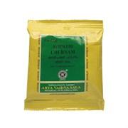 Avipathi churnam (Авипати чурна) - при нарушениях жкт, интоксикациях, для повышения иммунитета