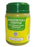 Mahatiktaka ghritam (Махатиктака Гритам) - при кожных заболеваниях, нарушениях Питта-доши