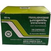 Pravalabhasmam (Правалабхасма) - иммуномодулятор, источник природного кальция, балансирует Тридоши