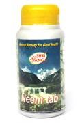 Neem tab (Ним в таблетках) - превосходное натуральное антибактериальное, противогрибковое, противовирусное средство