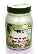 Бала чурна (Bala churna) - cредство косметическое для ухода за кожей.