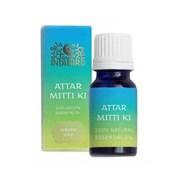 Аттар митти ки (Attar mitti ki) - натуральное эфирное масло с запахом мокрой земли