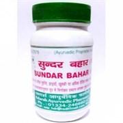 Сундар Бахар (Sundar Bahar face pack) - растительная маска-пилинг для лица