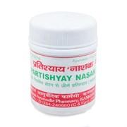 Pratishay Nashak Vati - аюрведическое средство от гриппа и ОРВИ