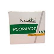Psorakot (Псоракот) - при псориазе и других кожных заболеваниях