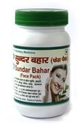 Sundar Bahar face pack (Сундар Бахар )- растительная маска-пилинг для лица