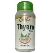 Тиаро (Thyaro) - для лечения заболеваний щитовидной железы и аденитов