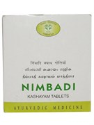 Nimbadi kashayam (Нимбади кашаям) - кожные воспаления, фурункулы, дерматиты