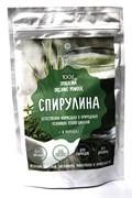 Спирулина порошок (organic), 100 гр