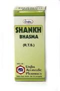 Shankha bhasma (Шанкха бхасма) 10гр - при нехватке кальция, нарушениях пищеварения