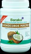 Кокосовое масло Baraka рафинированное, 1000 мл