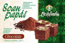 Соан Папди шоколад ( Soan papdi chocolate ) 250 гр - воздушная сладость с миндалём и фисташками