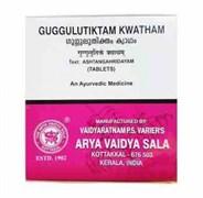 Guggulutiktam Kwatham (Гуггулутиктам Кватхам) - против заболеваний кожи, суставов и костей