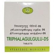 Triphla Guggul-DS (Трифала Гуггул - Двойная Сила) - популярное аюрведическое средство для очищения и омоложения организма