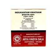 Indukantam Kwatham (Индукантам Кватхам) - при заболеваниях жкт