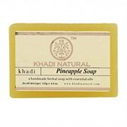 Глицериновое мыло ручной работы KHADI с ананасом