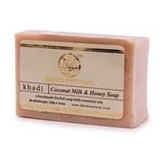 Глицериновое мыло ручной работы KHADI с кокосовым молочком и мёдом