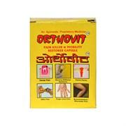 Orthovit (Ортовит\Ортховит) - противовоспалительное, обезболивающее средство
