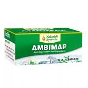 Ambimap (Амбимап) - средтво от диареи , 100 таб