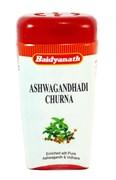 Ashwagandhadi churna - Ашвагандхади чурна