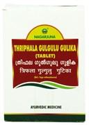 Thriphala gulgulu gulika tablet (Трифала гуггул) - очищение от токсинов