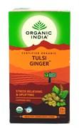 Tulsi Ginger tea (чай Тулси Имбирь) - снижение стресса и восстановление