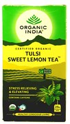 Tulsi sweet lemon tea (Тулси + сладкий лимон) - снятие стресса и подъём сил