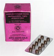 Agnikumararasam gulika (Агникумарарасам гулика) - устраняет вялость пищеварения и застойные явления в ЖКТ