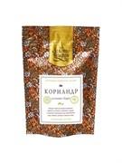 Кориандра зёрна, 90 гр