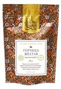 Горчица желтая (семена) 100 гр