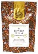 Горчица чёрная (зерно), 100 г