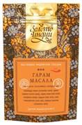 Garam Masala (Гарам масала) - популярнейшая индийская смесь из десяти специй