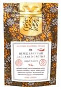 Перец длинный Пиппали молотый, 30 гр