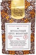 Мускатный орех молотый, 30 гр