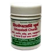 Sitopaladi churna (Ситопалади) - тоник дыхательной системы, очищает бронхи
