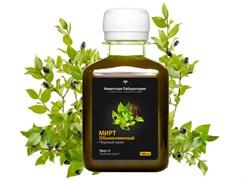 Мирт + Чёрный орех (экстракт) - быстро и безопасно повышает иммунитет